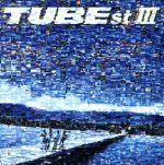 TUBEstⅢ(通常)(CDA)