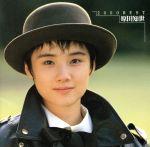 2000 BEST 原田知世 ベスト(通常)(CDA)