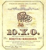 10.Y.O.~THE ANNIVERSARY COLLECTION~(2枚組 三方背BOX、ブックレット付)(通常)(CDA)