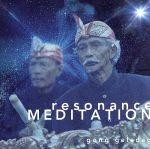 Resonance Meditation~共鳴瞑想(通常)(CDA)