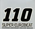 スーパー・ユーロビート VOL.110 ~ミレニアム・アニヴァーサリー・ノンストップ・メガミックス~(通常)(CDA)