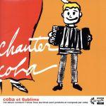 chanter coba(通常)(CDA)