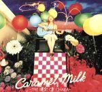 Caramel Milk ~THE BEST OF CHARA~(通常)(CDA)