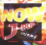 NOW J-POP 2001(通常)(CDA)