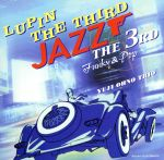 LUPIN THE THIRD「JAZZ」the 3rd~Funky&Pop~(通常)(CDA)