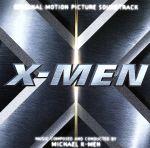 X-メン(通常)(CDA)