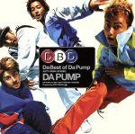 Da Best of Da Pump(通常)(CDA)