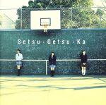 Setsu・Getsu・Ka(彼氏彼女の事情)(通常)(CDA)