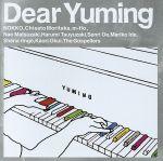Dear Yuming ~荒井由実/松任谷由実 カバー・コレクション~(通常)(CDA)