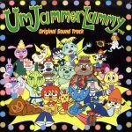 「ウンジャマ・ラミー」オリジナル・サウンドトラック(通常)(CDA)