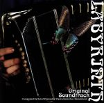 ラビリンス オリジナル・サウンドトラック(通常)(CDA)