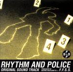 RHYTHM AND POLICE(踊る大捜査線)オリジナル・サウンドトラック(通常)(CDA)