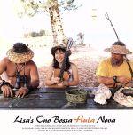 LISA'S ONO BOSSA HULA NOVA(通常)(CDA)