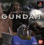 機動戦士ガンダム(ゲーム)