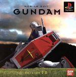 機動戦士ガンダム Ver.2.0(ゲーム)