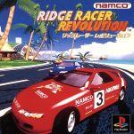 リッジレーサーレボリューション(ゲーム)