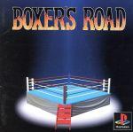 BOXER'S ROAD(ボクサーズロード)(ゲーム)