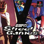 ESPN Street Games(ストリートゲームス)(ゲーム)