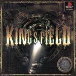 KING'S FIELDⅢ(キングスフィールド)(ゲーム)