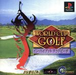 ワールドカップゴルフ(ゲーム)