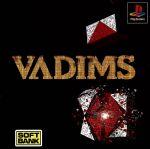 VADIMS(バディムス)(ゲーム)