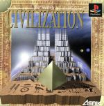 シヴィライゼーション 新世界七大文明(ゲーム)