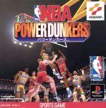 NBA パワーダンカーズ(ゲーム)