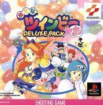 出たなツインビーヤッホー DELUXE PACK(ゲーム)
