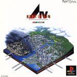 A.Ⅳ EVOLUTION(ゲーム)