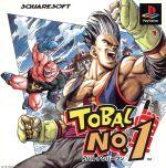 トバル NO.1(ゲーム)
