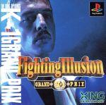 K-1 グランプリ(FIGHTING ILLUSION)(ゲーム)