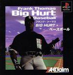 BIG HURT ベースボール(ゲーム)
