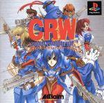 CRW(カウンターレヴォリューションウォー)(ゲーム)