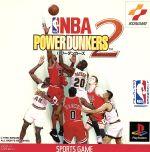 NBA パワーダンカーズ2(ゲーム)
