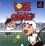 わいわいテニス LOVE GAME'S(ゲーム)