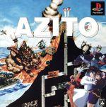 AZITO(アジト)(ゲーム)