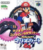 【同梱版】マリオカート64(コントローラー付)(ゲーム)