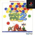 パズルボブル2(再販)(ゲーム)