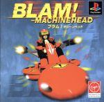 BLAM!マシーンヘッド(ブラム)(ゲーム)