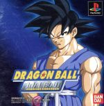 ドラゴンボール FINAL BOUT(ファイナルバウト)(ゲーム)