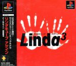 リンダキューブアゲイン(ゲーム)
