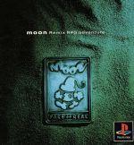 MOON(ムーン)(ゲーム)