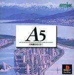 A5 A列車で行こう5(ゲーム)