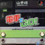 電車でGO!(ゲーム)