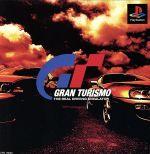 GRAN TURISMO(ゲーム)