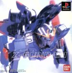 機動戦士Zガンダム (MOBILE SUIT Z-GUNDAM)(ゲーム)