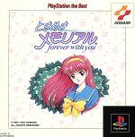 ときめきメモリアル forever with you(再販)(ゲーム)