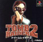 トゥームレイダー2(ゲーム)