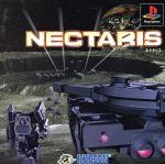 ネクタリス(ゲーム)
