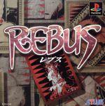 REBUS(レブス)(ゲーム)